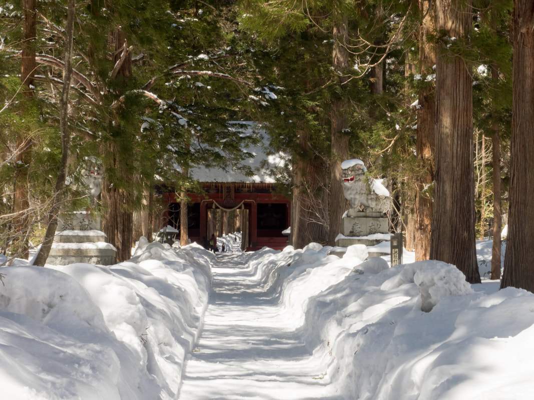 The Upper Togakushi Shrine, Mount Togakushi. Red Rose Temple (also known as the Zuishinmon Gate). Nagano Prefecture, Japan.